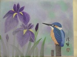 「japanese iris and kingfisher」