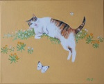 「A cat and butterfly」